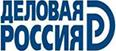 """Общероссийская общественная организация """"Деловая Россия"""""""